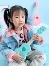 兒童吉他玩具抖音網紅 女孩尤克裏裏初學者樂器仿真小提琴可彈奏YYJ【凱斯盾】