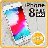 【中古品】iPhone 8 PLUS 64GB