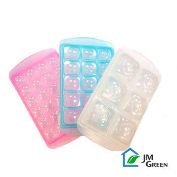 JMGreen 新鮮凍RRE副食品冷凍儲存分裝盒 M 中 *媽寶*