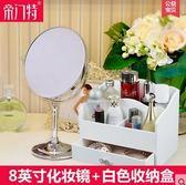 雙面梳妝鏡結婚公主鏡隨身便攜美容放大【8英寸化妝鏡 白色收納盒】套餐】