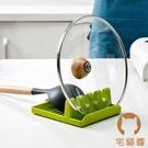 坐式鍋蓋架廚房用品鍋鏟子收納架切菜板置物架【宅貓醬】