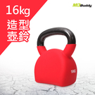MDBuddy (16KG)造型壺鈴 (重訓 16kg 健身  ≡體院≡