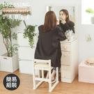 化妝台 化妝桌 化妝品收納 梳妝台【Y0575】鄉村復古配色化妝桌椅組(兩色) 完美主義