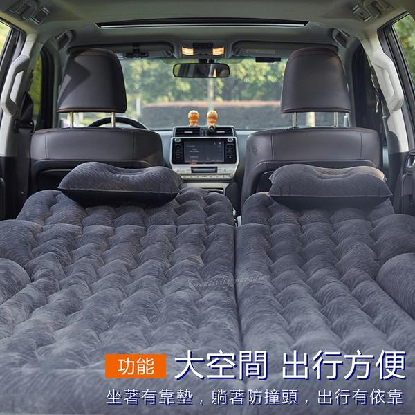 【休旅車充氣床】雙用款 SUV汽車用氣墊床 車載雙人床 露營睡床 MPV充氣床墊 附充氣泵