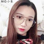 裝飾眼鏡 韓版復古大框防輻射藍光眼鏡