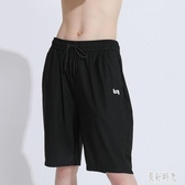 夏季男士五分褲寬鬆休閒跑步速干運動短褲運動吸汗透氣 FX8445 【美好時光】