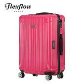 Flexflow 芭比桃紅 26吋 智能測重防爆拉鍊旅行箱 里昂系列 26吋行李箱 【官方直營】
