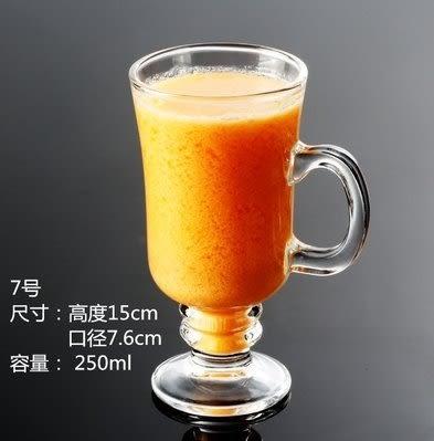 創意玻璃杯果汁杯子啤酒杯熱飲料杯水杯奶茶杯檸檬杯奶昔杯紮啤杯 至少2個起下標007