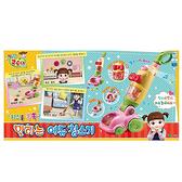 《 KONGSUNI 小豆子 》小荳娃娃會說話吸塵器 / JOYBUS玩具百貨