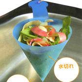 流理台多用途蔬果瀝乾器(1入)
