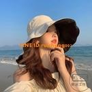 太陽帽帽子女夏季遮陽帽防曬漁夫帽百搭防紫外線大帽檐顯臉小遮臉【輕派工作室】