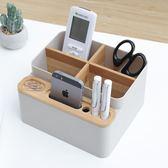 納川北歐簡約竹木客廳茶幾多功能辦公桌面手機收納盒遙控器整理盒