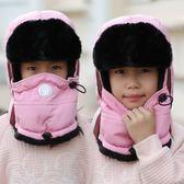 冬季女雷鋒帽戶外騎車防風護耳男保暖帽兒童帶面罩東北加絨厚帽子 LOLITA