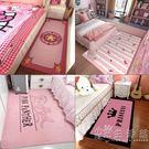 ins地毯客廳臥室房間滿鋪床邊毯服裝店裝飾可愛粉色少女公主地墊WD 小時光生活館