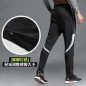 運動褲男健身房速乾長褲寬鬆跑步訓鍊褲秋冬季收腳透氣足球褲