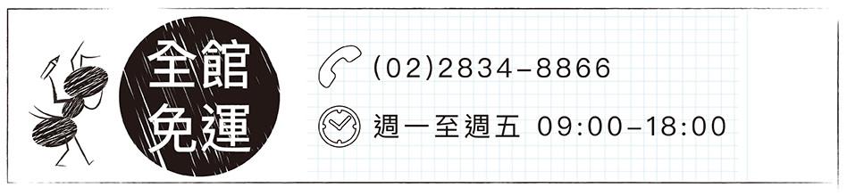 ant-headscarf-3045xf4x0948x0220-m.jpg