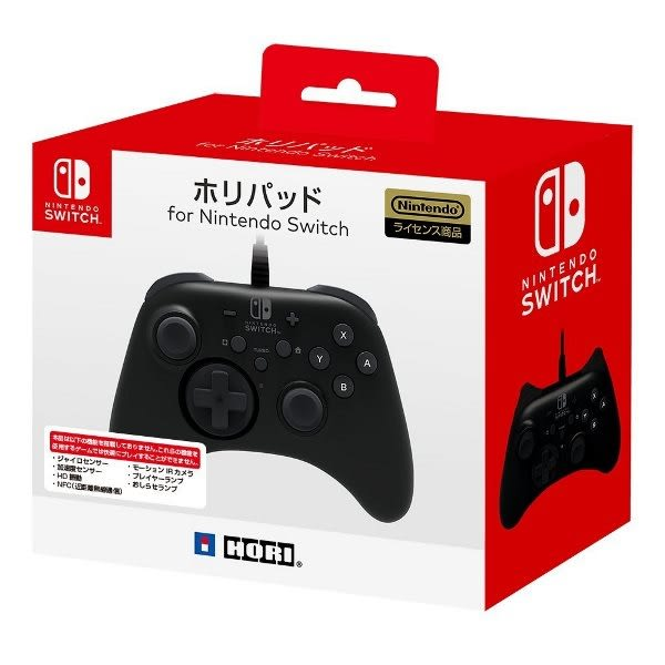 【軟體世界】Nintendo Switch NS HORI PAD 有線手把 (NSW-001)