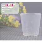 N02-2-2小量杯 10g [32813] ◇瓶瓶罐罐容器分裝瓶◇