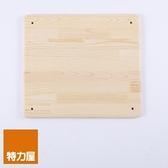 特力屋 創意松木板 45X40X1.8公分