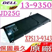 DELL電池(原廠)-戴爾 JD25G,XPS 13-9343,13-9350電池,13D-9343,0JD25G,RWT1R,0N7T6,0DRRP