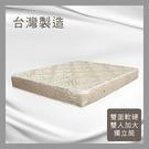 【多瓦娜】ADB-亨利高級緹花雙面軟硬兩用獨立筒床墊/雙人加大6尺-150-23-C