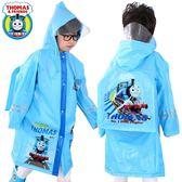 托馬斯兒童雨衣防水帶書包位男童男孩小學生寶寶小孩可愛加厚雨披