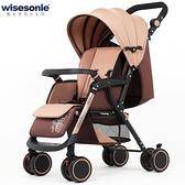 嬰兒推車可坐可躺輕便折疊嬰兒車