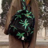 旅行包時光里森女韓繫列新品現貨 原創 植物繫雙肩包文藝帆布包女包背包 印象部落