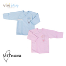 【VIVIBABY】托比熊肚衣/艾瑪兔肚衣 (二色可挑) 199元
