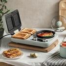 早餐機 早餐機多功能家用小型烤面包機烤土司懶人吐司機多士爐四合一YTL 免運