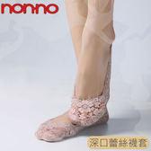 儂儂non-no 深口蕾絲襪套 粉色 12雙/組