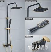 全銅歐式淋浴黑色花灑套裝浴室增壓沐浴淋雨仿古冷熱水龍頭家用 FR5626『俏美人大尺碼』