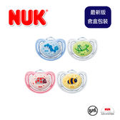 『含盒新包裝』德國【NUK】Freestyle系列可愛昆蟲6-18M矽膠安撫奶嘴2入-兩款/德國製造