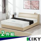 麗莎木色床組雙人5尺(床頭箱+床底)