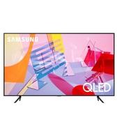 (送陶板屋餐券8張十天後寄出)(含標準安裝)三星65吋QLED 4K電視 QA65Q60TAWXZW