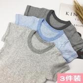 日系男童純棉短袖薄款兒童中大童全棉半袖T恤打底條紋款無熒光 歐歐