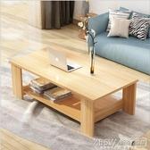 茶几簡約現代客廳邊几家具儲物簡易茶几雙層木質小茶几小戶型桌子CY『新佰數位屋』