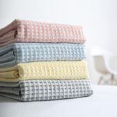 日式純棉蓋毯格子毯子午休毛毯子華夫格沙髮客廳休閒毛毯   居家物語