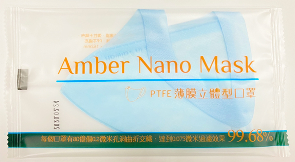現貨供應,奈米薄膜3D口罩HEPA等級,可水洗,單片獨立包裝,一箱10片