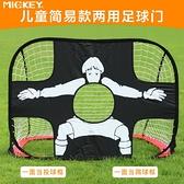 兒童足球門便攜式足球門框足球訓練可折疊足球網架簡