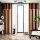 熱賣窗簾遮光隔熱隔音防曬送羅馬桿整套成品臥室客廳網紅款2021年新款LX  coco