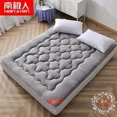 82折免運-法萊絨床墊榻榻米床褥加厚單人1.5m1.8米雙人床褥子學生宿舍墊被