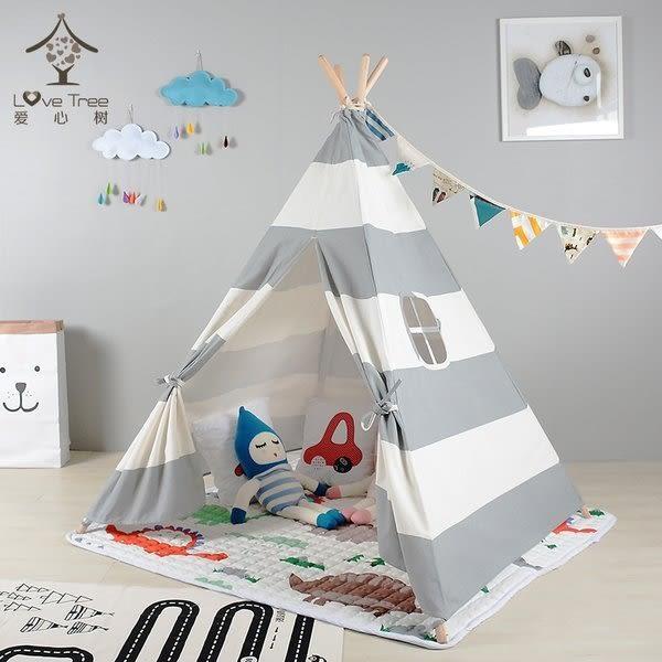 【發現。好貨】韓國黑白條紋純棉寶寶帳篷  野餐帳篷 野餐墊 兒童拍攝道具