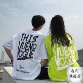情侶T ins超火短袖T恤女2020新款夏韓國嘻哈原宿風情侶裝寬鬆bf學生上衣-快速出貨