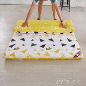 床墊 1.8m床榻榻米1.5m床1.2m加厚海綿墊學生宿舍床褥YYJ 卡卡西