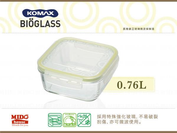KOMAX『韓國高美斯59412 長春藤正玻璃微波保鮮盒』0.76L《Mstore》