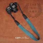 編織通用型單反數碼照相機背帶微單攝影肩帶減壓尼康佳能 中秋烤肉鉅惠