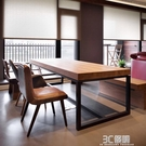 餐桌 loft美式復古做舊鐵藝餐桌實木餐桌椅單桌長電腦桌會議桌辦公桌 3C優購HM 活動中~
