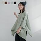 MIUSTAR 正韓-側邊開衩寬鬆素面棉質上衣(共4色)【NJ2240RE】預購