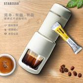 咖啡機二代意式濃縮迷你手動膠囊咖啡機家用便攜式戶外咖啡壺igo 220V 曼莎時尚